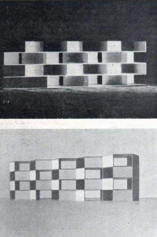 Struktury Tarczowe, Zakłady Artystyczno-Badawcze ASP Warszawa, 1959.